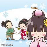 心優しい雪だるま