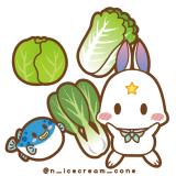 菜っ葉の日